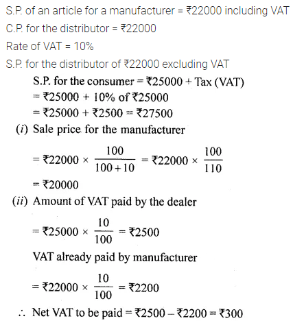 ML Aggarwal Class 10 Solutions for ICSE Maths Chapter 1 Value Added Tax Chapter Test 2