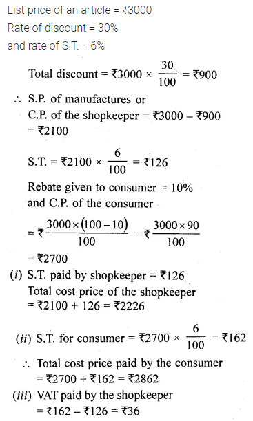 ML Aggarwal Class 10 Solutions for ICSE Maths Chapter 1 Value Added Tax Chapter Test 4