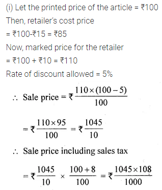 ML Aggarwal Class 10 Solutions for ICSE Maths Chapter 1 Value Added Tax Chapter Test 6
