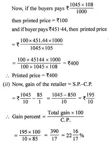 ML Aggarwal Class 10 Solutions for ICSE Maths Chapter 1 Value Added Tax Chapter Test 7