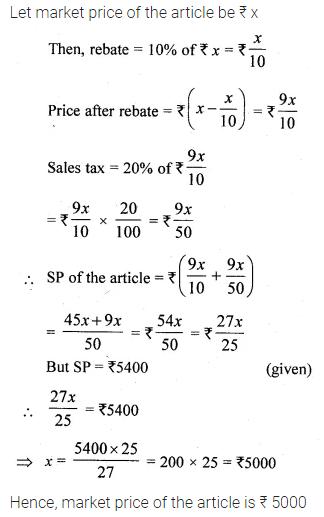 ML Aggarwal Class 10 Solutions for ICSE Maths Chapter 1 Value Added Tax Ex 1 12