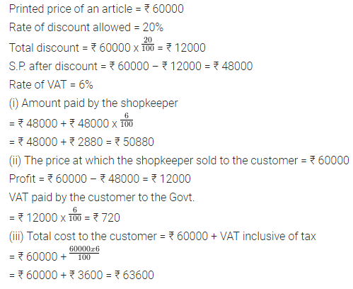 ML Aggarwal Class 10 Solutions for ICSE Maths Chapter 1 Value Added Tax Ex 1 5