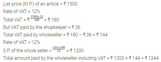 ML Aggarwal Class 10 Solutions for ICSE Maths Chapter 1 Value Added Tax Ex 1 7