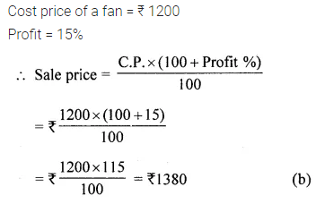 ML Aggarwal Class 10 Solutions for ICSE Maths Chapter 1 Value Added Tax MCQS 1