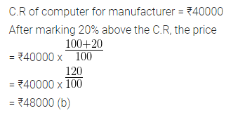 ML Aggarwal Class 10 Solutions for ICSE Maths Chapter 1 Value Added Tax MCQS 9