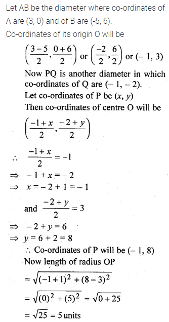ML Aggarwal Class 10 Solutions for ICSE Maths Chapter 11 Section Formula Chapter Test 11