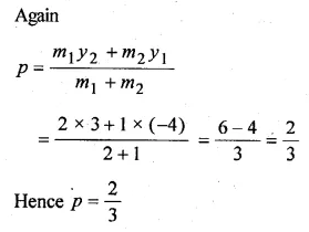 ML Aggarwal Class 10 Solutions for ICSE Maths Chapter 11 Section Formula Chapter Test 14
