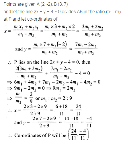 ML Aggarwal Class 10 Solutions for ICSE Maths Chapter 11 Section Formula Chapter Test 17