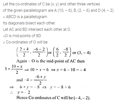 ML Aggarwal Class 10 Solutions for ICSE Maths Chapter 11 Section Formula Chapter Test 19