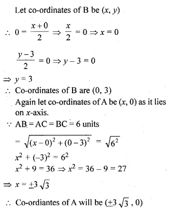 ML Aggarwal Class 10 Solutions for ICSE Maths Chapter 11 Section Formula Chapter Test 2