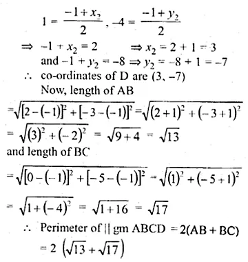 ML Aggarwal Class 10 Solutions for ICSE Maths Chapter 11 Section Formula Chapter Test 21