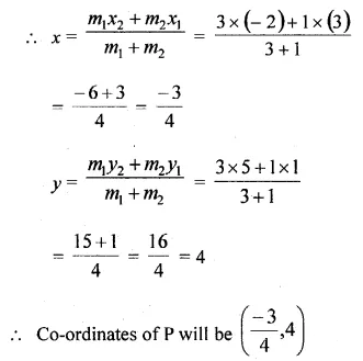 ML Aggarwal Class 10 Solutions for ICSE Maths Chapter 11 Section Formula Ex 11 10