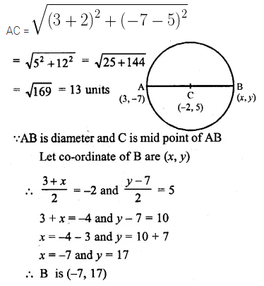 ML Aggarwal Class 10 Solutions for ICSE Maths Chapter 11 Section Formula Ex 11 16