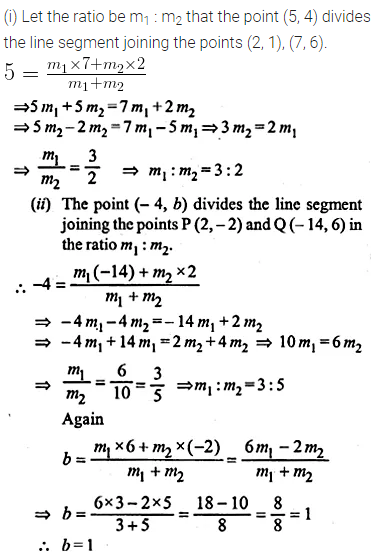 ML Aggarwal Class 10 Solutions for ICSE Maths Chapter 11 Section Formula Ex 11 20