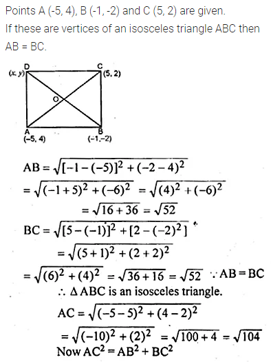 ML Aggarwal Class 10 Solutions for ICSE Maths Chapter 11 Section Formula Ex 11 32