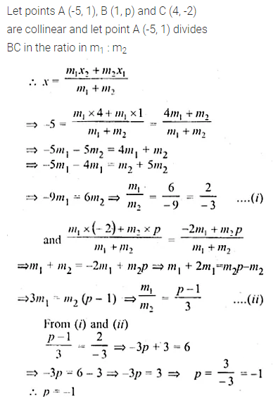 ML Aggarwal Class 10 Solutions for ICSE Maths Chapter 11 Section Formula Ex 11 37