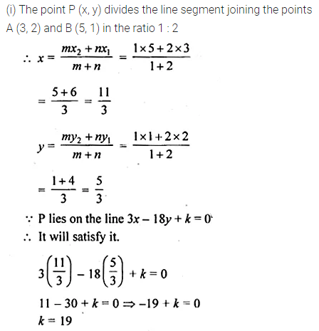 ML Aggarwal Class 10 Solutions for ICSE Maths Chapter 11 Section Formula Ex 11 7