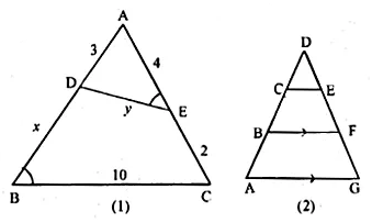 ML Aggarwal Class 10 Solutions for ICSE Maths Chapter 13 Similarity Chapter Test 4