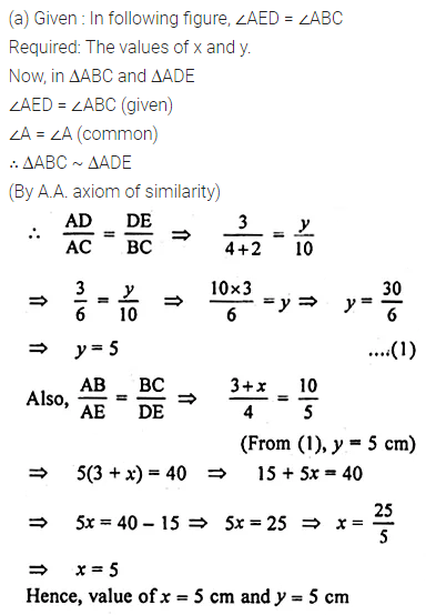 ML Aggarwal Class 10 Solutions for ICSE Maths Chapter 13 Similarity Chapter Test 5