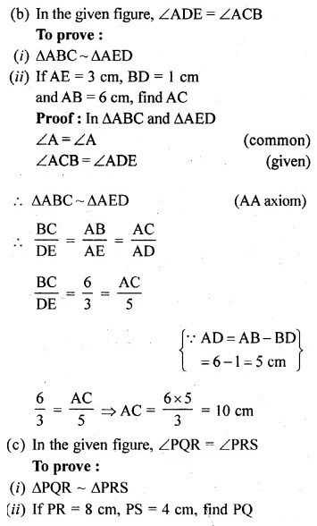 ML Aggarwal Class 10 Solutions for ICSE Maths Chapter 13 Similarity Ex 13.1 23