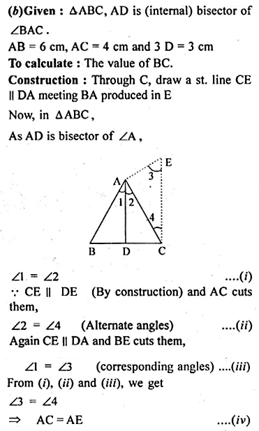 ML Aggarwal Class 10 Solutions for ICSE Maths Chapter 13 Similarity Ex 13.2 23