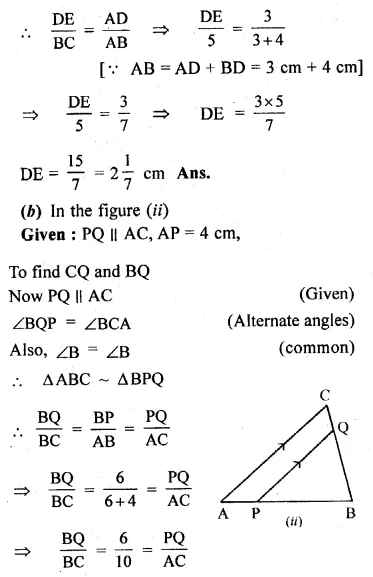 ML Aggarwal Class 10 Solutions for ICSE Maths Chapter 13 Similarity Ex 13.2 3
