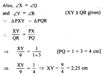 ML Aggarwal Class 10 Solutions for ICSE Maths Chapter 13 Similarity Ex 13.2 5