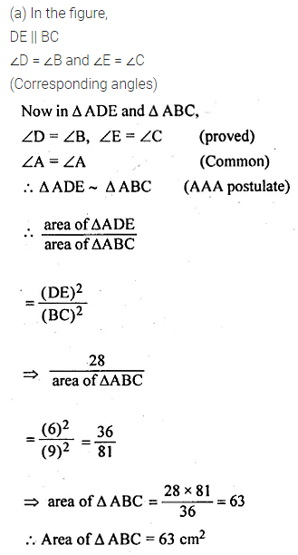 ML Aggarwal Class 10 Solutions for ICSE Maths Chapter 13 Similarity Ex 13.3 13