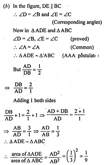 ML Aggarwal Class 10 Solutions for ICSE Maths Chapter 13 Similarity Ex 13.3 14