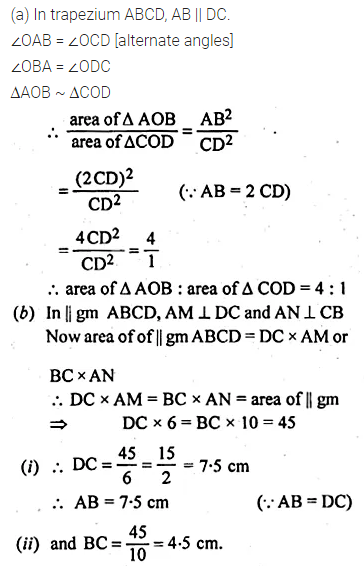 ML Aggarwal Class 10 Solutions for ICSE Maths Chapter 13 Similarity Ex 13.3 30