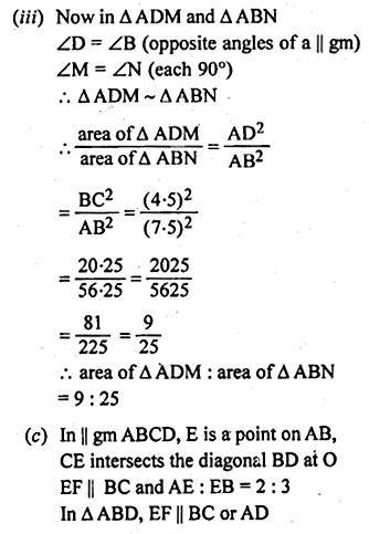 ML Aggarwal Class 10 Solutions for ICSE Maths Chapter 13 Similarity Ex 13.3 31