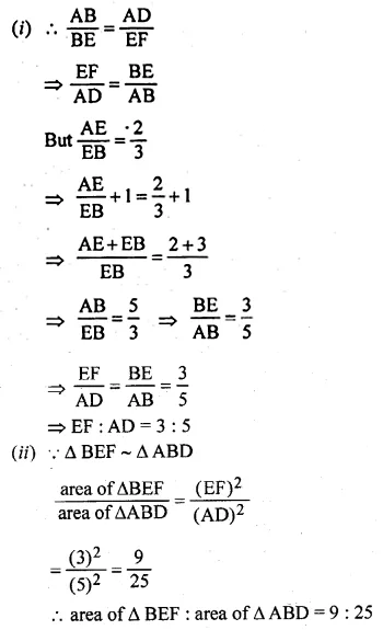 ML Aggarwal Class 10 Solutions for ICSE Maths Chapter 13 Similarity Ex 13.3 32