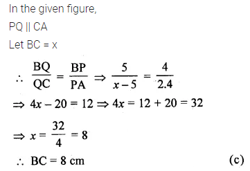 ML Aggarwal Class 10 Solutions for ICSE Maths Chapter 13 Similarity MCQS 18