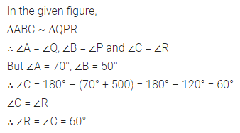 ML Aggarwal Class 10 Solutions for ICSE Maths Chapter 13 Similarity MCQS 2