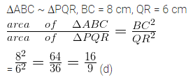 ML Aggarwal Class 10 Solutions for ICSE Maths Chapter 13 Similarity MCQS 24