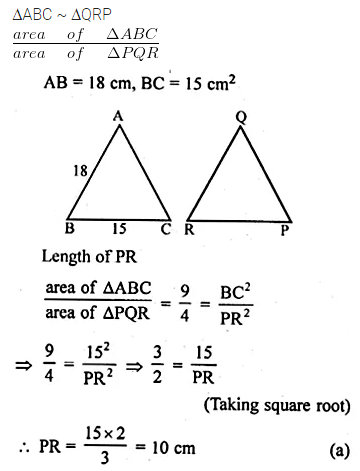 ML Aggarwal Class 10 Solutions for ICSE Maths Chapter 13 Similarity MCQS 25