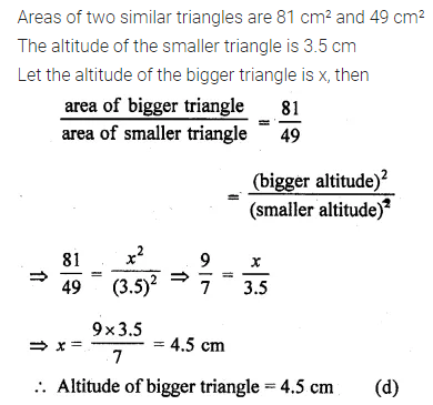 ML Aggarwal Class 10 Solutions for ICSE Maths Chapter 13 Similarity MCQS 30