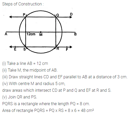 ML Aggarwal Class 10 Solutions for ICSE Maths Chapter 14 Locus Chapter Test 4