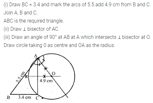 ML Aggarwal Class 10 Solutions for ICSE Maths Chapter 14 Locus Ex 14 13