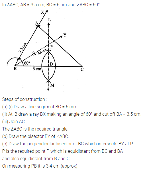 ML Aggarwal Class 10 Solutions for ICSE Maths Chapter 14 Locus Ex 14 16