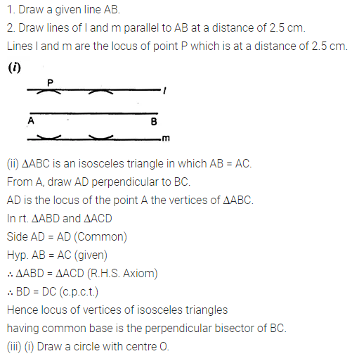 ML Aggarwal Class 10 Solutions for ICSE Maths Chapter 14 Locus Ex 14 5