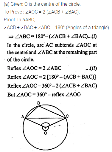 ML Aggarwal Class 10 Solutions for ICSE Maths Chapter 15 Circles Chapter Test 10
