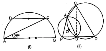 ML Aggarwal Class 10 Solutions for ICSE Maths Chapter 15 Circles Chapter Test 13