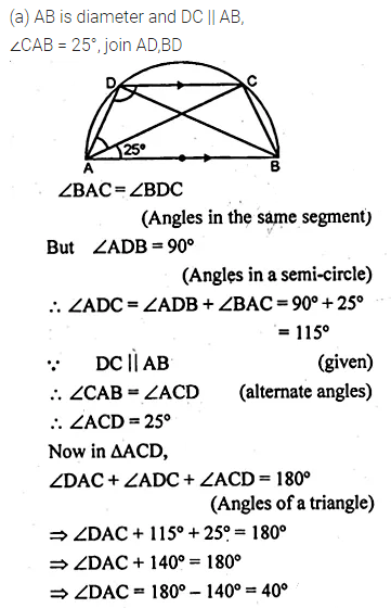 ML Aggarwal Class 10 Solutions for ICSE Maths Chapter 15 Circles Chapter Test 14