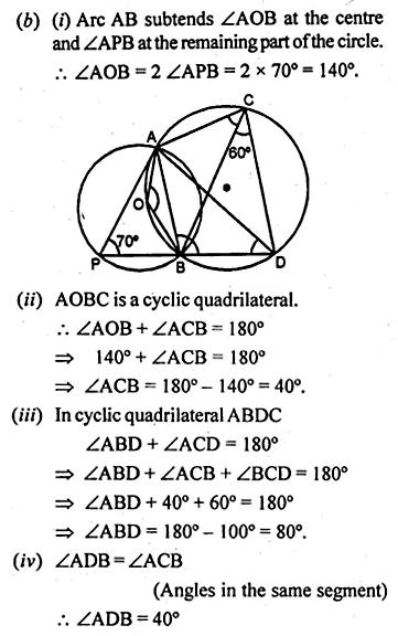 ML Aggarwal Class 10 Solutions for ICSE Maths Chapter 15 Circles Chapter Test 15