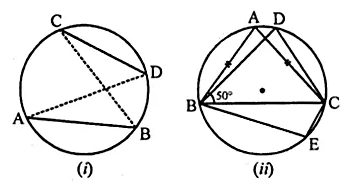 ML Aggarwal Class 10 Solutions for ICSE Maths Chapter 15 Circles Chapter Test 16
