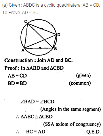 ML Aggarwal Class 10 Solutions for ICSE Maths Chapter 15 Circles Chapter Test 17