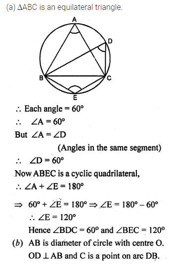 ML Aggarwal Class 10 Solutions for ICSE Maths Chapter 15 Circles Chapter Test 2