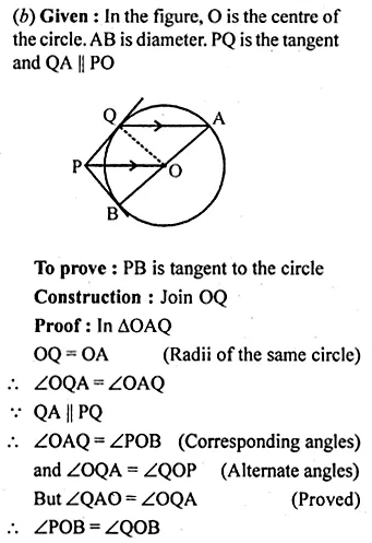 ML Aggarwal Class 10 Solutions for ICSE Maths Chapter 15 Circles Chapter Test 26