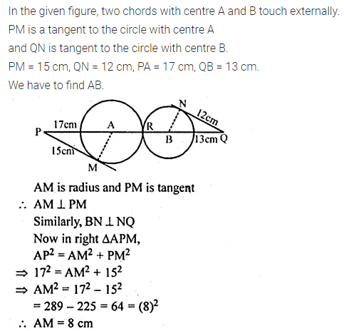 ML Aggarwal Class 10 Solutions for ICSE Maths Chapter 15 Circles Chapter Test 29